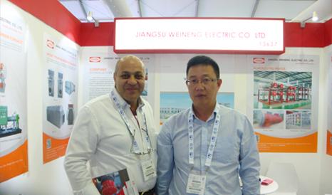 Jiangsu Wei Neng Electric,Heat conduction oil , Explosion - proof heater