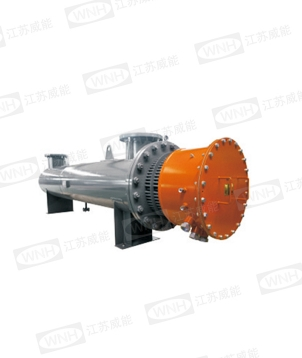 Explosion proof heater (horizontal)