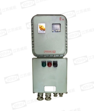 Increased safety type explosion-proof power distribution cabinet